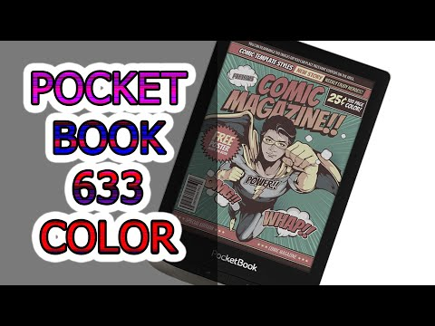 ОБЗОР | E INK читалка с цветным экраном Kaleido - Pocketbook 633 Color