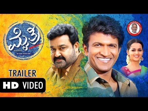 Mythri | Official Trailer | Puneeth Rajkumar, Mohan Laal | Ilayaraja | New Kannada