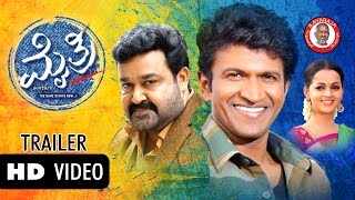 "Mythri| ""Official Trailer"" 