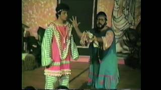 9 - 1990 - Harbor Theater Co -  Forum - Bring Me My Bride