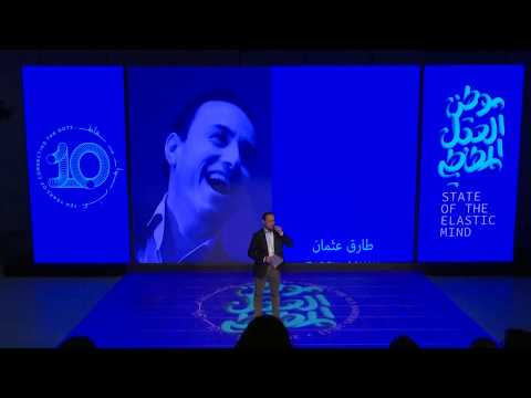 The Two Futures Of The Arab World By Tarek Osman | The State Of The Elastic Mind | Nuqat 2019