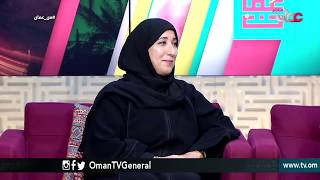 Interview of the Media Committee of the Sheikh Hamad Award on Oman TV
