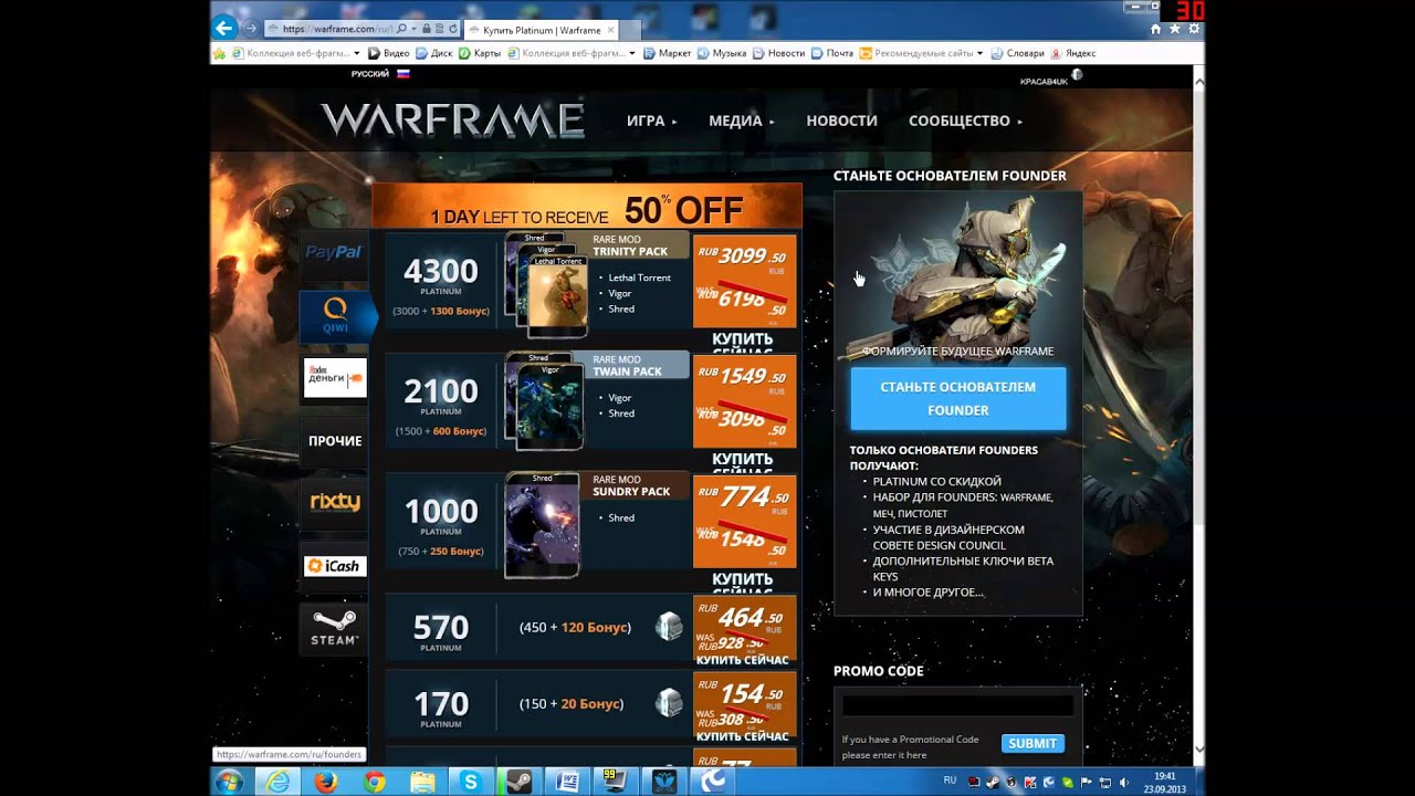 Buy warframe pc platinum at aeoah. Com for the cheapest prices!. 100% legit warframe platinum for pc are full stocked, 24/7 online service and fast delivery.