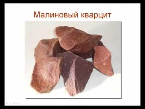 какие камни подходят по гороскопу козерогам мужчинам