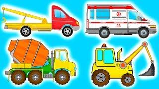 МАШИНКИ - Развивающее видео для детей ТРАНСПОРТ и СПЕЦТЕХНИКА Изучаем транспорт
