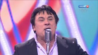 Александр Серов - Ты была (Голубой огонек 01.01.2014 HD 1080p.)