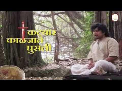 Ghei Chand Makarand... | Natya Sandhya | Notations