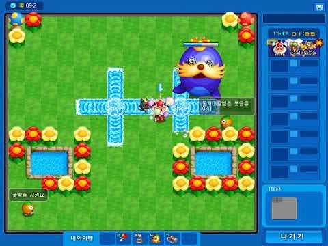 BNB Crazy Arcade - Train SS Golem 9 (team 1)