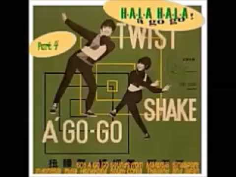 VA - Hala Hala A Go Go Vol. 4 : Asian 60's R&B, Pop, Rock Garage Psych Music Bands Compilation