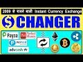 changer.com | how to exchange perfect money to bitcoin any other qrypto currency | hindi