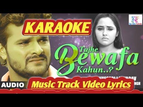Dil Lage Na Ab Kehu Aur Se Dj Bhojpuri Karaoke Track With