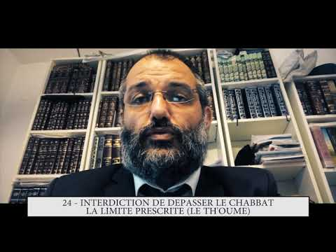 613 - 24eme MITSVA DE LA TORAH - Interdiction de dépasser le Chabbat la limite prescrite (th'oume)