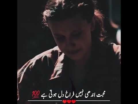 Download Sad Emotional Status/Humuyun Saeed/ Mere pass Tum ho 2020 #GeoNews