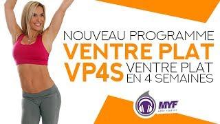NOUVEAU PROGRAMME VENTRE PLAT - Websérie FITNESS TRANSFORMATION by MYF (14/90)