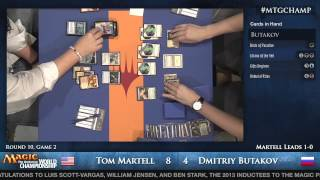 2013 Magic World Championship - Modern Round 10 - Tom Martell vs. Dmitiry Butakov