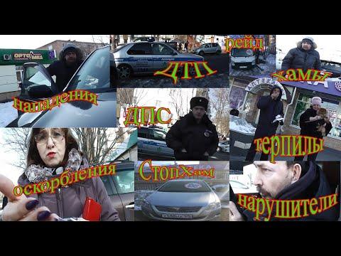 СтопХам против АвтоХамов / Нарушители на тротуаре / Владивосток 01.02.2020