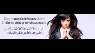 Indila Dernière Danse lyrics مترجمة