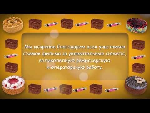 Я люблю Хлебпром