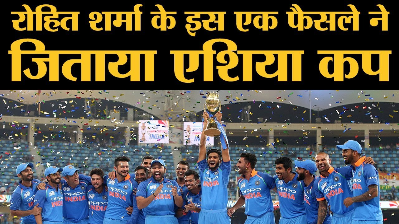 Download Asia Cup Final | Ind vs Ban | केदार जाधव ने मैच के बाद बताया, वो क्यों आखिरी बॉल तक ले गए मैच
