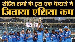 Asia Cup Final | Ind vs Ban | केदार जाधव ने मैच के बाद बताया, वो क्यों आखिरी बॉल तक ले गए मैच