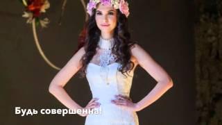 Новая коллекция свадебных платьев 2016 JULIA ROMANOVA