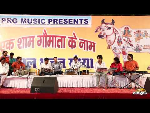 Kana Thari Gaya Ne Pachi Gher || Goumata...