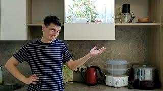 Гроубокс - Зеленая Кухня В Действии