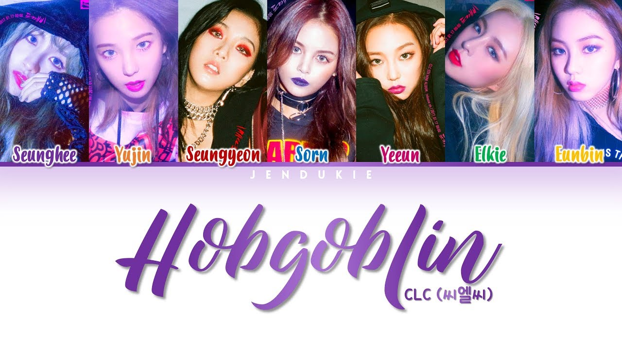 CLC (씨엘씨) - 'Hobgoblin (도깨비)' Lyrics [Color Coded Han|Rom|Eng]