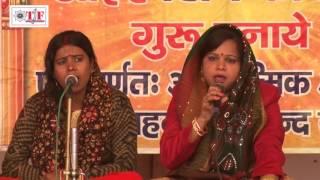 जागs जागs महादेव || शिव चर्चा || New Bhojpuri Super Hit Dehati Shiv Bhajan 2017