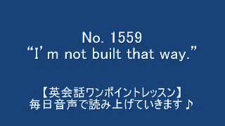 """No. 1559 """"I"""