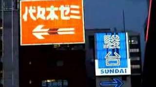 仙台駅東口は代ゼミや駿台、河合塾をはじめ大手予備校がひしめく激戦区...