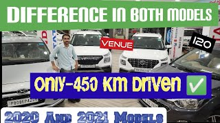 Brand New Cars|Difference Of VENUE In S Model|450 Km Driven.All Original Full Guarantee|BCBV242|