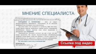 видео Вирус папилломы человека у женщин: симптомы, препараты, лечение, фото
