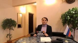 адвокат по административным делам Кожухово т. 8 499 721-97-19 видео(, 2013-11-20T14:39:59.000Z)