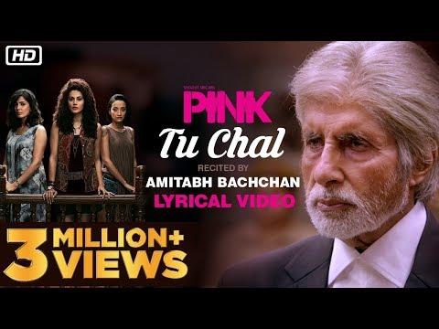 Tu Chal | PINK |  Amitabh Bachchan | Shoojit Sircar | Taapsee Pannu