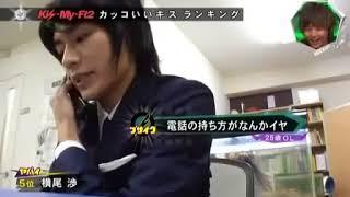 キスマイBUSAIKU!? 2012年9月1日 キスマイBUSAIKU!? 9月1日 キスマ...