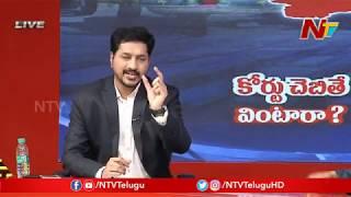 ఆర్టీసీ బంద్లో తగ్గేదెవరు..? | KCR vs RTC: Debate On TSRTC Strike | NTV