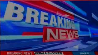 Kerala: Man caught masturbating in KSRTC bus; pervert caught on camera