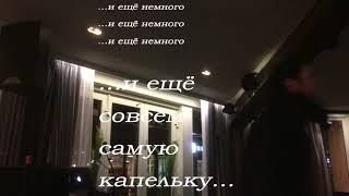 История одного алкогольного опьянения (короткометражный фильм 2019)