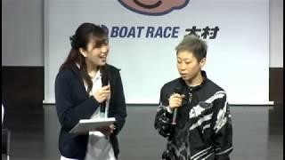 G3オールレディース競走 優勝戦出場選手公開インタビュー thumbnail