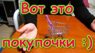 Обзор покупок в Новосибирске. (01.20г.) Семья Бровченко.