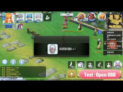 RAG: Ragnarok mobile (china) : Open OBB 69 ea (Hack)