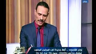 المحامي محمد ميزار يرصد أزمة تسجيل الأطفال بسبب ملف زواج القاصرات