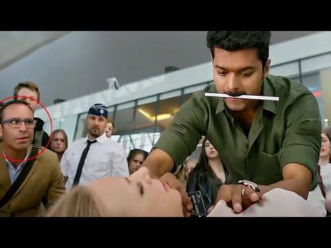 Vijay Thalapathy Recent Blockbuster Movie Airport Scene | Vijay Thalapathy | Cinema House