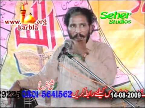 Majlis-e-Aza Shalimar Colony Kahuta, 14 August 2009 - Malik Sajid Rukan 2.mp4