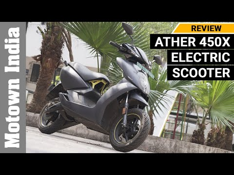 Ather 450X electric scooter | Review | Motown India