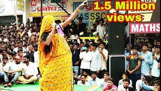 15 अगस्त 2018  मीना डांस प्रबोध कोचिंग जगतपुरा जयपुर ।। New meena geet recording