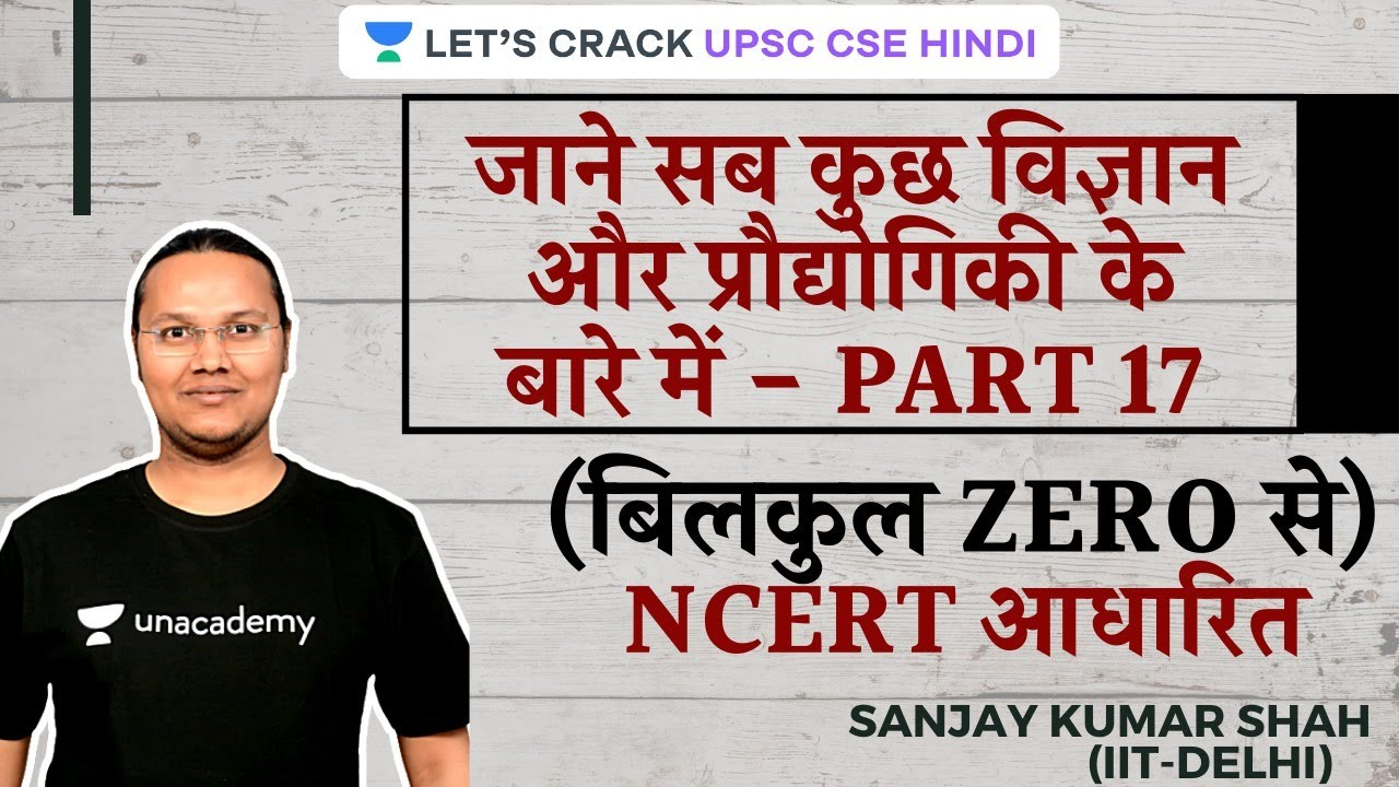 All About Science & Technology (From ZERO) - NCERT Based - Part 17 I UPSC CSE/IAS 2021 | Sanjay