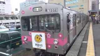 Rail transport in Japan【福島交通】飯坂線 福島駅 自転車も乗れる旧東急7000系