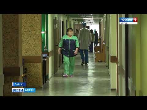 В Бийске открылось отделение кардиохирургии на базе центральной городской больницы